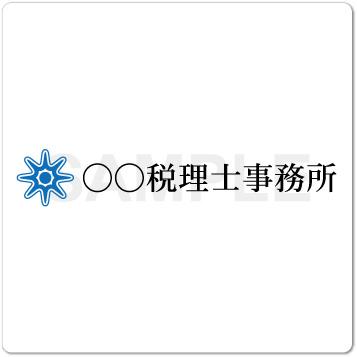 ロゴ 税理士事務所
