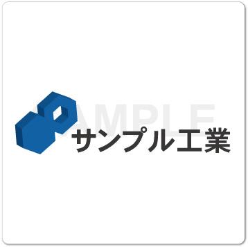 ロゴ 工業