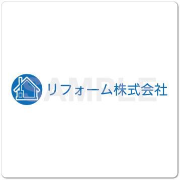 ロゴ リフォーム