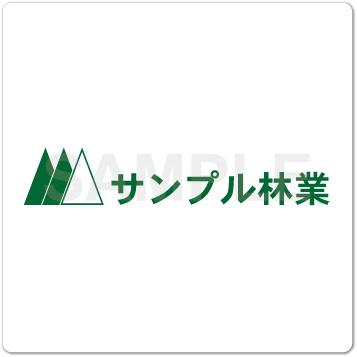 ロゴ 林業