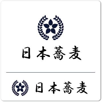 ロゴ 蕎麦