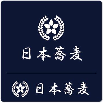 ロゴ 蕎麦(背景 紺)