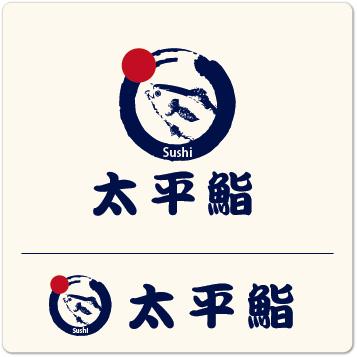 ロゴ 鮨店